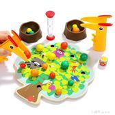 小鳥吃果實夾夾樂桌游兒童益智水水子玩具3-6歲智力玩具 小確幸生活館