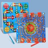 磁性運筆迷宮益智玩具專注力訓練多功能小孩親子4-6周歲兒童3走珠