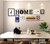 客廳北歐風格組合創意裝飾畫牆壁有框掛牆餐廳掛畫牆上牆面牆畫QM 依凡卡時尚