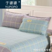 加厚純棉老粗布枕套一對裝 全棉帆布枕皮枕芯套74*48cm 不含枕芯 糖糖日系森女屋