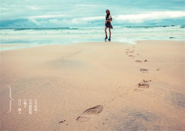 (二手書)重新,一個人:擁有自由無畏的人生下半場