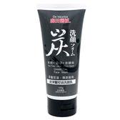 森田藥粧炭深層控油洗面乳150g
