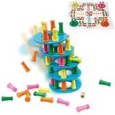 兒童比薩塔飛行棋益智類桌面遊戲專註力訓練智力開發親子互動玩具