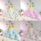 皇冠公主房大靠背榻榻米床頭靠枕兒童床頭靠墊軟包宿舍靠背可拆洗