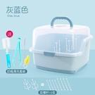 嬰兒奶瓶收納箱盒便攜式