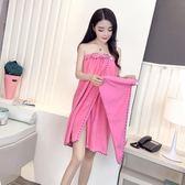 浴巾-可穿浴巾速幹成人柔軟性感女個性裹胸浴裙超強吸水【全館免運】