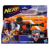 《 NERF 樂活打擊 》菁英系列 - 夜襲者紅外線衝鋒槍 (橘)╭★ JOYBUS玩具百貨