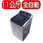結帳更優惠★HERAN禾聯【HWM-1152】11公斤FUZZY人工智慧定頻洗衣機