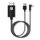 實用高質感!! L型彎頭鋁合金接頭 APPLE HDMI 視訊轉換線 USB同時充電 iPhone X iPhone8 Plus iPhone7 視訊線