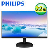 【Philips 飛利浦】22型 IPS 液晶顯示器(223V7QHAB) 【贈收納購物袋】