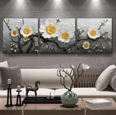 客廳裝飾畫沙發背景牆畫立體浮雕三聯挂畫無框3D壁畫歐式梵高杏花 XW(免運)