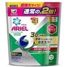 P&G Ariel3D抗菌洗衣膠囊(室內晾衣型)34顆【愛買】