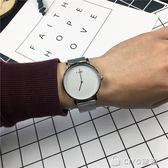 情侶手錶  鋼帶男士手錶簡約時尚潮流創意概念學生手錶石英腕錶防水  ciyo黛雅