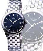 LONGINES 浪琴 Flagship 經典機械腕錶/手錶-黑 L47744526