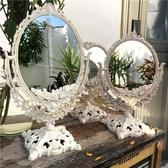 韓ins高清愛心簡約雙面化妝鏡宿舍房間歐式浮雕臺式梳妝鏡擺臺鏡 美物居家