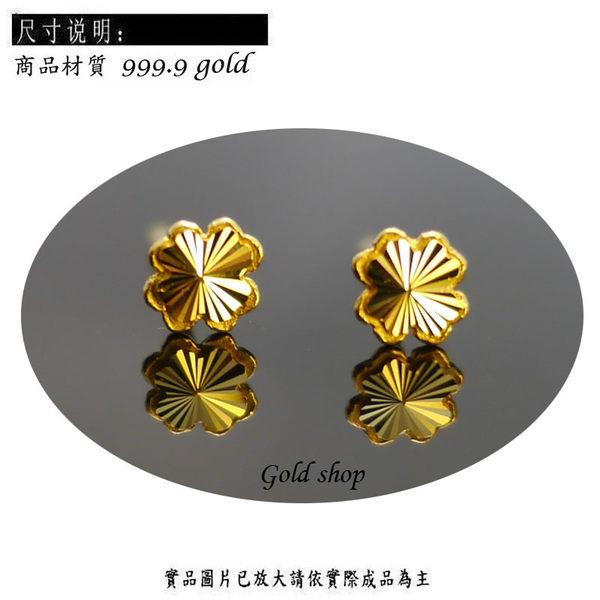 ╭☆ gold shop ☆╯黃金 新品 耳環 金飾 保證卡 重量0.20錢 [ ge 017 ]