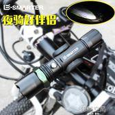 戶外led手電筒強光可充電變焦遠射王迷你超亮家用防水多功能手電 韓語空間