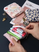 特價【2個裝】衛生巾收納包可愛少女便攜裝姨媽巾袋子放衛生棉m巾的月事小包ins