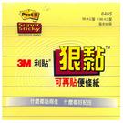 3M 思高牌 利貼狠黏可再貼便條紙 640S 90張 98.4x98.4mm 黃 橫格