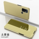 智能皮套OPPO Reno5 Pro手機...
