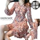 EASON SHOP(GW9522)韓版...