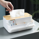兩木片分隔款面紙盒 可拆分隔面紙盒 木蓋面紙盒 紙巾盒 衛生紙盒 桌上收納盒 居家收納【RS1089】
