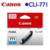 Canon CLI-771C 原廠墨水匣 (藍)