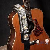吉他背帶 可插撥片民謠/電吉他背帶 個性刺繡吉他配件尤克里里肩帶貝斯背帶 4色