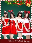 圣誕服裝女KTV酒吧節日DS圣誕節演出服成人性感兔女郎cos圣誕衣服 交換禮物