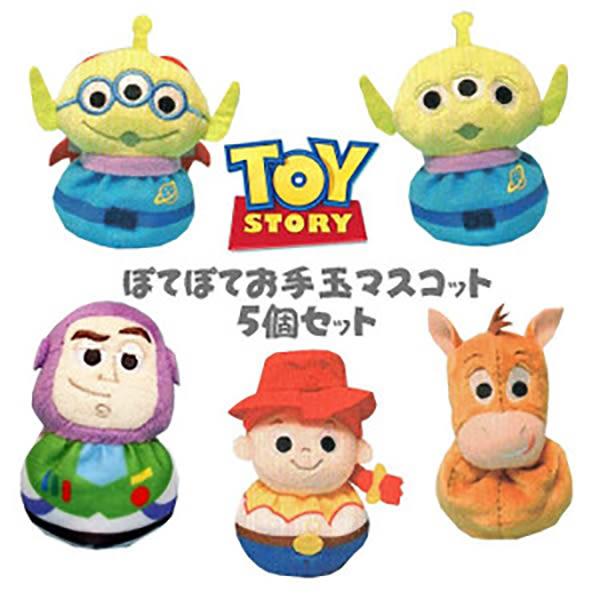 迪士尼 2016 第五代 沙包 玩偶 不倒翁 娃娃 翠絲 紅心 該該貝比日本精品 ☆