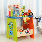 兒童仿真過家家工具箱 玩具套裝拼裝修理工具台3-6歲男孩寶寶禮物WY【限時八五折鉅惠】