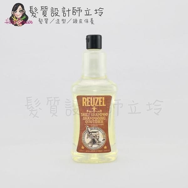 立坽『洗髮精』志旭國際公司貨 Reuzel豬油 日常全身保濕髮浴1000ml IS08 IS03