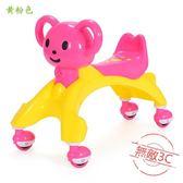 寶寶兒童玩具溜溜車滑行學步音樂踏步車扭扭車滑行車帶音樂靜音輪【無敵3C旗艦店】