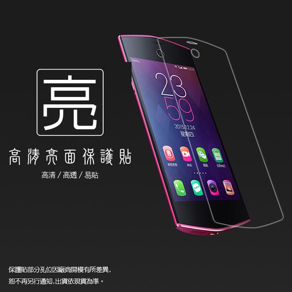 ◆亮面螢幕保護貼 Meitu 美圖 M4 手機4 保護貼 軟性 高清 亮貼 亮面貼 保護膜 手機膜