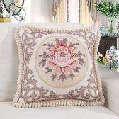 高檔沙發靠墊歐式床上靠枕床頭靠背腰墊腰枕靠墊套抱枕套含芯抱枕WY