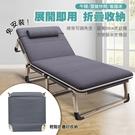 【快速出貨】免安裝加大加寬折疊床(附棉墊...