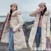 新品羽絨棉服女外套冬季韓版加厚棉衣中長款棉襖『快速出貨』