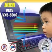 【Ezstick抗藍光】ACER VX15 VX5-591 G 系列 防藍光護眼螢幕貼 靜電吸附 (可選鏡面或霧面)