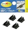 車之嚴選 cars_go 汽車用品【1787】日本AMON收線理線器背膠黏貼式點煙器擴充器用DIY配線固定座(4入)