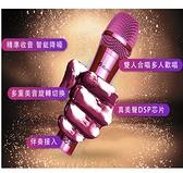 《母親節特惠》 KURO 酷樂TBM-100 地表最強周董演唱會獨家訂製粉色行動麥克風 (簡體版)