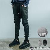 【OBIYUAN】飛鼠褲 內刷毛休閒褲立體大口袋剪裁束口褲 MIT製  共2色【JG3156】