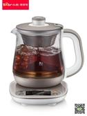 養生壺 煮茶器全自動蒸汽玻璃多功能電熱水壺辦公室黑茶養生壺迷你 雙11狂歡