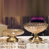 歐式奢華家用水晶玻璃果盤客廳茶幾水果盤糖果盤簡約現代創意擺件   橙子精品
