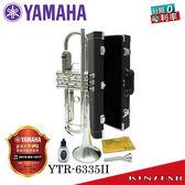【金聲樂器廣場】Yamaha YTR-6335S ll 二代專業型鍍銀小號 / 小喇叭 日本原裝!  一年保固 終生維修
