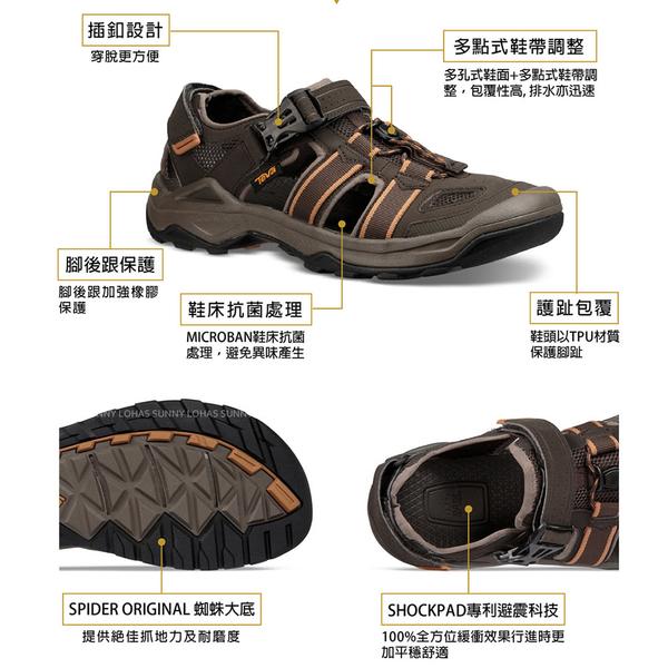 (B3)TEVA 男 Omnium 2 護趾水陸機能涼鞋 雨鞋 水鞋 TV1019180BLKO 橄欖綠 溯溪鞋[陽光樂活]