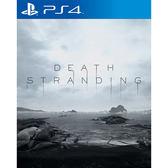 【預購PS4】死亡之絆 Death Stranding《英文版》