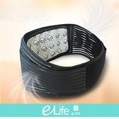 可拆卸磁石發熱護腰 穿戴方便 自發熱墊 溫暖呵護 舒適透氣【e-Life】