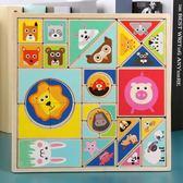 店長推薦木質拼圖兒童益智玩具寶寶七巧板男孩女孩1-2-3-6周歲積木