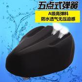 電動車坐墊防水加大加厚座包電瓶車鞍座自行車通用