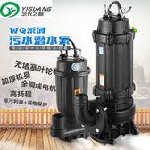 污水泵抽糞泥漿大功率380v抽水機排污泵高揚程220V小型家用潛水泵 NMS小明同學